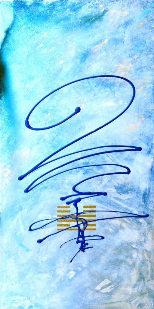 MYRIAD by A.D. Cook 2012